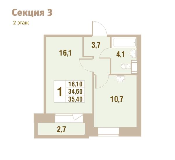 Планировка Однокомнатная квартира площадью 35.4 кв.м в ЖК «Дом у Сиреневой аллеи»
